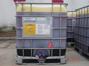 China Lambda-cyhalothrin 5% EC/insecticides/Homogeneous, light yellow liquid on sale