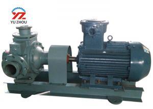 China 220v/380v/12v Electric Mini LPG Transfer Pump YQB Series For LPG Filling Station on sale