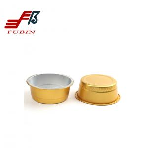 China Airline Foil Food Trays High Temperature Eco friendly Food Grade on sale