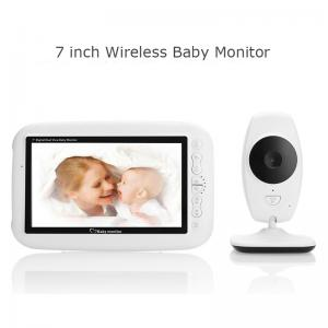 China 2.4G 7 inch Wireless Baby Monitor Video Babysitter on sale