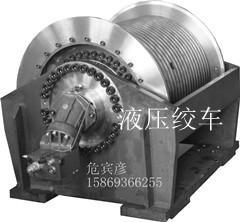 China 50 ton hydraulic winch on sale