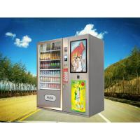 China Big Stock Self Help Vending Kiosk Automated Vending Machine With Professional Elevator System on sale