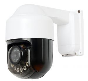 China Dual Light CCTV PTZ Camera 4mm Lens Home Security Cameras CCTV IP PTZ Camera on sale