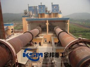 China Active Lime Production Line/Rotary Lime Kiln/Active Lime Assembly Line on sale