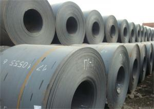China Q345C  Hot Rolled Steel Coil Thickness 1.3mm to 25mm Width 600 to 2600mm on sale
