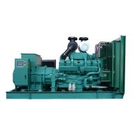 Chongqing Cummins  K38 series 600KW  diesel power generator set open or silent type to be optional