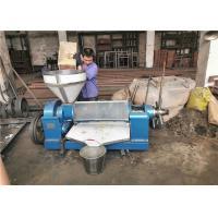 Sesame Nut Grains Electric Oil Press Machine ZX125 210-300kg/h High Oil Output Rate