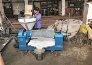 China Sesame Nut Grains Electric Oil Press Machine ZX125 210-300kg/h High Oil Output Rate on sale
