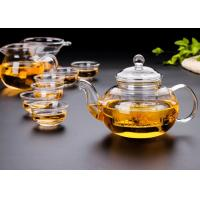China Heat Resistant Glass Tea Pots With Strainer Filter Infuser 450ml 950ml on sale