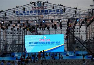 China Huge 3535 Outdoor SMD Led Display High Resolution / Led Background Wall 5mm Pixel Pitch on sale