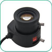 IRIS CS Camera Lens 9-22Mm Infrated IR Fixed For CCTV Surveillance Camera