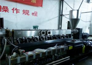 China 800kg/hr Single Screw Extruder With Strand Pelletizing System For PE Flakes Recycling on sale