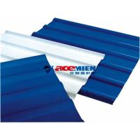cheap pvc asa roof corrugated tile sheet extrusion machinery