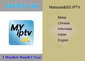 Malaysia Singapore IPTV MYIPTV APK for Malay , Chinese, Indonesia