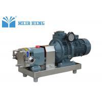 High Viscosity Food Grade Hot Liquid Pump Stainless Steel 304 Mechanical Seal