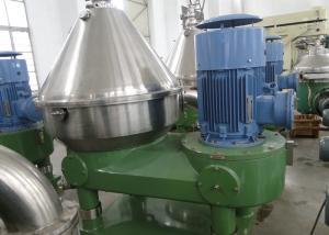 China Disc Stack Centrifuge / Continuous Centrifugal Separator Extraction And Reextraction on sale