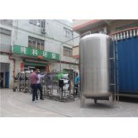 China Reverse Osmosis Pure Water Treatment Equipment , Food Grade Integrated RO System 6M3/Hr on sale