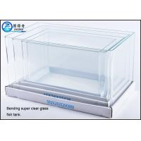 China Bending Crystal Glass Aquarium Tank Customized Super Clear on sale