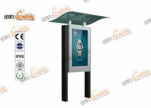 China Free Standing LCD Digital Signage Stand Equipment For Information Release on sale