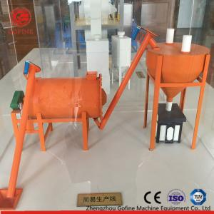 China Multifunctional Dry Mortar Mixer Machine Simple Structure Convenient Maintenance on sale