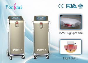 China lipo sculpture 1~10Hz frequency IPLSHRElight3In1  FMS-1 ipl shr hair removal machine on sale