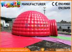 7m Outdoor Giant Inflatable Party Tent Dome For Advertising / Event