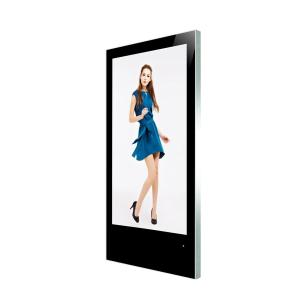 China Retail wall mount LCD display 32 inch digital signage 700:1 in supermarket on sale