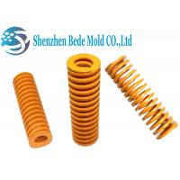 Lighter Load Yellow Die Springs Metric JIS Standard For Injection Mold