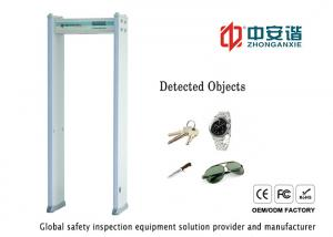 China Bank Walk Through Security Metal Detectors Double Infrared Metal Detector Gate on sale