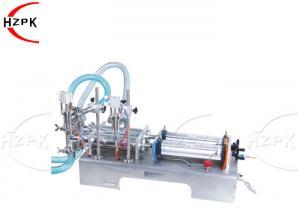 China 500ml Semi Automatic Liquid Filling Machine , Syrup Filling Machine on sale