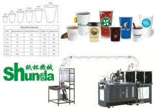 China Automatic Paper Cups Manufacturing Machines Coffee Tea Ice Cream Cup Making on sale