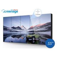 55 Inch Ultra thin LCD Video Walls LCD Display Panel 1209.6 (H) x 680.4 (V)