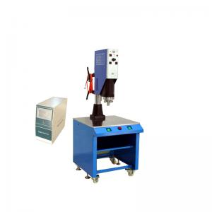 China High Accurate / Tightness Ultrasonic Metal Welding Machine 20khz For Medical Device on sale