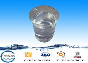 China Softening Agent , SoftTextiles denim washing chemicals  Acid Cellulase on sale