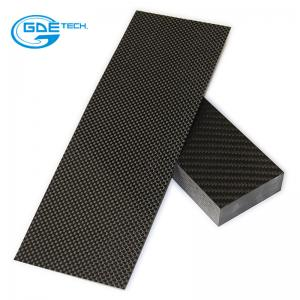 China Carbon fiber custom drone parts on sale