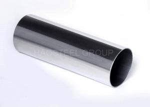 China 304 316L 309 Stainless Steel Tube / Thick Wall Round Seamless Stainless Steel Tubing on sale