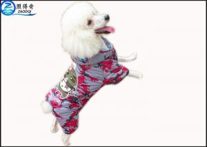 China Unique Dog Clothes Custom Design  / Fashion Dog Clothing Colorful Pets Products on sale