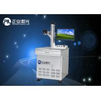 China Precision PCB Laser Marking Machine , 20W 30W 50W Laser Cutter And Engraver on sale