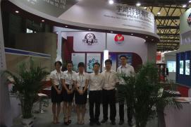 China Yuhong Group Co.,Ltd manufacturer