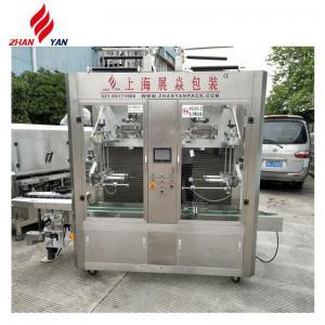China ZYP-220M Shrink Sleeve Labeling Machine , Round Bottle Sticker Labeling Machine on sale