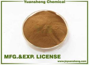 China Sodium naphthalene formaldehyde/ oil additives on sale
