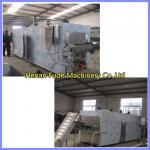 China beans drying machine, almond dryer, soybean roaster, nuts roasting machine wholesale