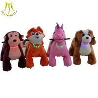 Hansel children indoor rides game machines mechanical horse kids rides for sale plush toys stuffed animals on wheels