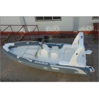 730cm RIB boat rigid inflatable boat