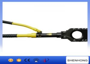 China Hydraulic Cable Cutting Tools , Manual Hydraulic Cvable Cutter CPC-85 on sale