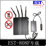 China 3G 33dBm Car Cell Phone Signal Jammer Blocker EST-808F1 With 4 Antenna wholesale