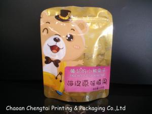 China Designable styling Pet Food plastic pouches with Customizable shaped on sale