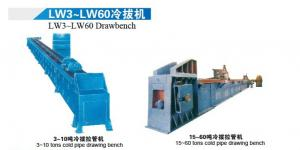 China Two Roller Copper Wire Cold Rolling Mill Flexible 8 Frame Energy Saving on sale