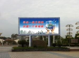 China Commercial Advertising Custom Led Display Curved P8 SMD Led Outdoor Display Panels on sale