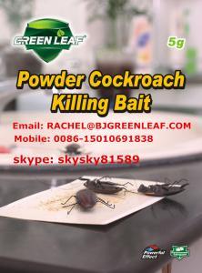 China 5g cockroach killer bait gel SKYPE ID: skysky81589 on sale